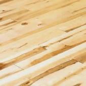 Hard Maple Solid Character Homerwood Flooring 5 Natural